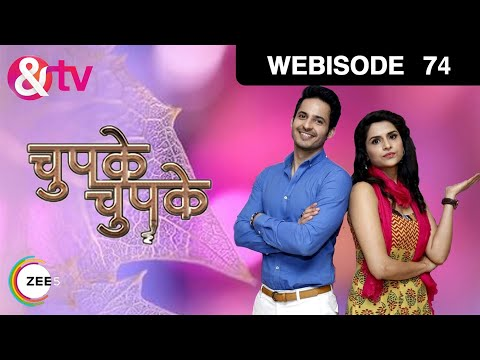 Chupke Chupke - Episode 74 - August 17, 2017 - Web