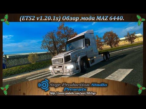 MAZ 6440 1.20.x