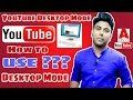 Youtube desktop mode on mobile | Youtube desktop mode android | Desktop mode | Hindi