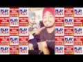 DIL DIYAN RANIYA || AMAR SANDHU|| latest punjabi song
