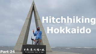 During a day of exploring Wakkanai I make it up to Cape Sōya, the most northern point in Japan! Plus deer, Russian food and too much pony. More about this video ► http://kydeanderic.com/Hitchhiking5Support our videos at Patreon ► http://patreon.com/kydeandericSubscribe ► http://youtube.com/kydeanderic?sub_confirmation=1Facebook ► http://facebook.com/kydeandericTwitter .....► http://twitter.com/kydeandericReddit ......► http://reddit.com/r/KydeandEricPatreon is the best way to support our videos, but you can also make contributions here ► http://www.kydeanderic.com/index.php#ContributionsHitchhiking to Hokkaido Part 23 ► https://youtu.be/Jxmwsu-aoUEHitchhiking to Hokkaido Part 25 ► Coming soon!Hitchhiking to Hokkaido Playlist ► https://www.youtube.com/playlist?list=PLrvJJu2Pt1jiKHa34-RMIURMn-kUluHAJVideos we talked about in this episode:Okinawa, Japan..........................► https://youtu.be/c9aDuheWVJ4Japan's most eastern point.......► https://youtu.be/RPmEA0BLbwcJapanese Middle School...........► https://youtu.be/S-KfGRNPg3Y?t=24m50sCamiguin, The Philippines..........► https://youtu.be/Zq__EPCbSD4You might also like these other videos we have made:Snow Festival in Hokkaido, Japan...► https://youtu.be/y9EvlV2E_hcTokyo Disneyland..............................► https://youtu.be/BKePs_kHCzwJapanese Mascot Festival...............► https://youtu.be/UH3F8ETlalwVietnam.............................................► https://goo.gl/Zd9hhFMyanmar...........................................► https://goo.gl/ELAhh1Taiwan...............................................► https://goo.gl/T6F3gCThe Philippines.................................► https://goo.gl/1JiimzBorneo!.............................................► https://goo.gl/xnwXogTheme Song ► https://youtu.be/dzKscG85SicFilmed with a Sony DSC-HX90V