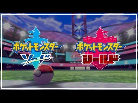 Ultime trailer japonais de Pokémon Épée