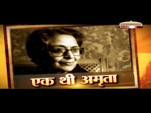 amrita - A biopic on the renowned poet, litterateur and the first woman recipient of the Sahitya Akademi Award, Amrita Pritam. Born in 1919 in Gujranwala, Punjab (pre...
