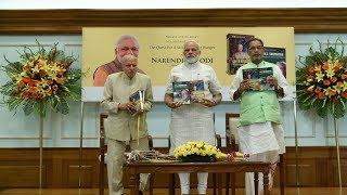 डॉ. एमएस स्वामीनाथन द्वारा लिखित किताब का विमोचन करते पीएम मोदी