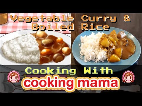 Vegetable Curry & Boiled Rice | Cooking With Cooking Mama!