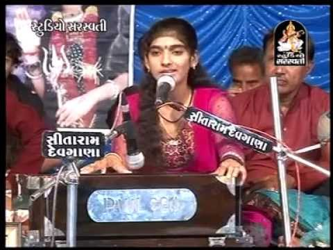 Video Kiran Gadhvi - Santvaani - Savarkundla - 01 - 1 download in MP3, 3GP, MP4, WEBM, AVI, FLV January 2017