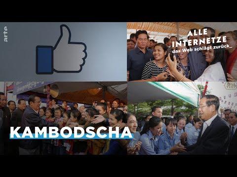 Wenn Facebook zum Komplizen der Diktatoren wird | All ...