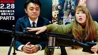 映画『PMC:ザ・バンカー』特別動画3