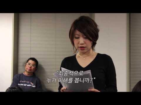 일본 문부과학성 항의방문