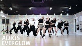 Video KPOP RANDOM DANCE CHALLENGE 2019 (mirrored) MP3, 3GP, MP4, WEBM, AVI, FLV September 2019