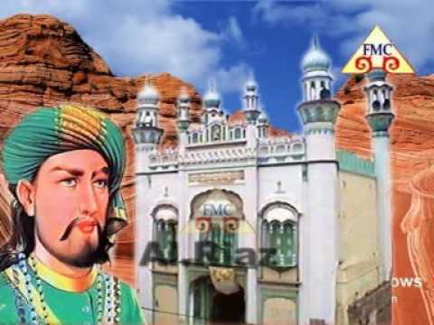 Video ISBUVEDUKHIAADAKAMFARAZ sakhi sarwar qawwali download in MP3, 3GP, MP4, WEBM, AVI, FLV January 2017