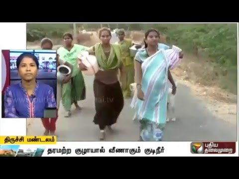 A-Compilation-of-Trichi-Zone-News-11-04-16-Puthiya-Thalaimurai-TV