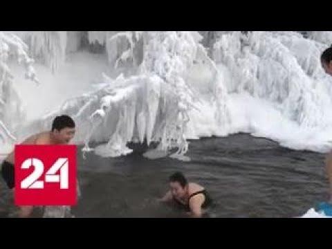 \И там живут люди\: якутские морозы поражают иностранцев - Россия 24