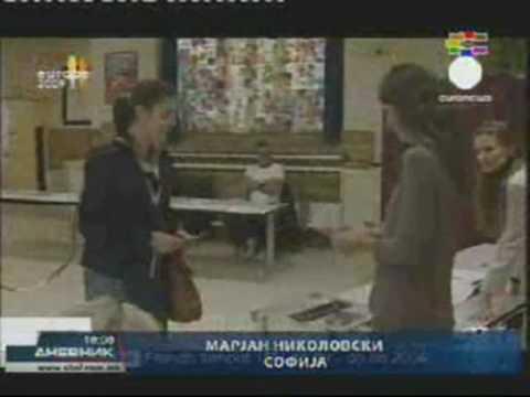 UMO Ilinden - PIRIN on European parliamentary election in Bulgaria 2009