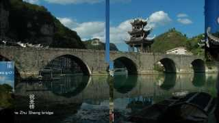 Zhenyuan (Guizhou) China  City new picture : Zhen Yuan Guizhou - China (HD1080p)