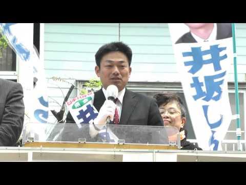 今回の県会議員選挙で訴えていること_4/9横須賀中央駅で