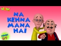 Na Kehna Mana Hai - Motu Patlu in Hindi - 3D Animation Cartoon for Kids HD -As seen on Nickelodeon