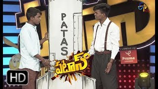 Video Patas | Bindas Brother's Performance  | 14th March 2018 | ETV Plus MP3, 3GP, MP4, WEBM, AVI, FLV Maret 2019