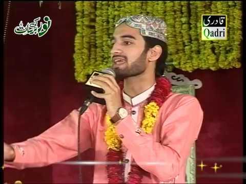 Video Hasnain Ali Qadri Rawat  Mehfil part 1 download in MP3, 3GP, MP4, WEBM, AVI, FLV January 2017