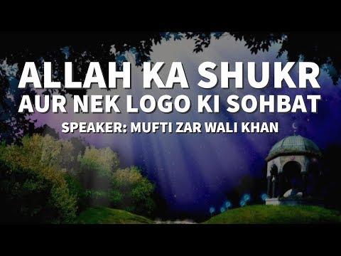 Video Allah ka Shukr Aur Nek Logo ki Sohbat - Mufti Zar Wali Khan download in MP3, 3GP, MP4, WEBM, AVI, FLV January 2017