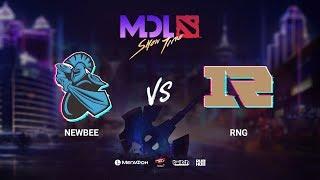 Newbee vs RNG, MDL Macau 2019, bo1, [4ce & Lex]