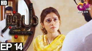 Dil e Bekhabar - Episode 14 Drama Title: Dil-e-Bekhabar Written by : Maha Malik Directed by : Syed Ahmed Kamran Produced by : Kolachi Media OST Singer: Zeb B...