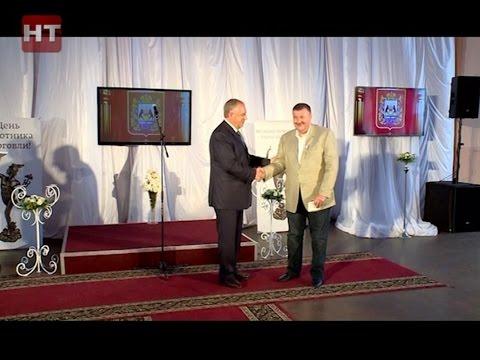 В Великом Новгороде прошел торжественный прием, посвященный Дню работника торговли