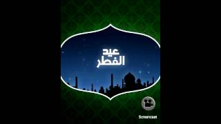 Eid al Fitr Live Wallpaper YouTube video