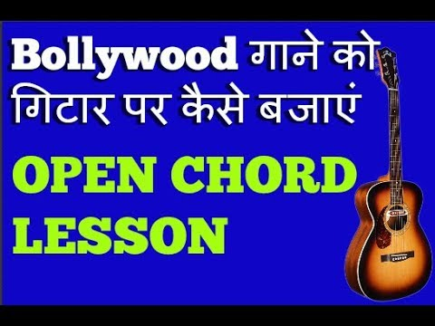 How to Play Bollywood Song on Guitar :- Guitar Lesson Open Chord