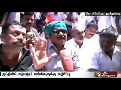 Banks-should-not-confiscate-assets-for-agricultural-loans-Vaiko