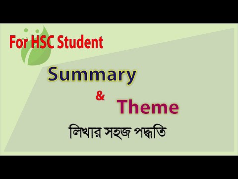 How To Write Summary And Theme | For Hsc Examinee