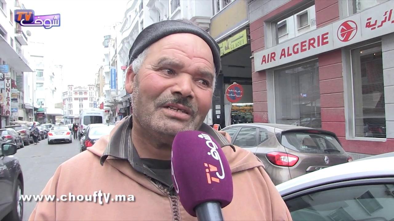 بالفيديو..لمغاربة عجباتهم تكون عندنا مرأة عـــدل..شوفو أشنو قالو   نسولو الناس