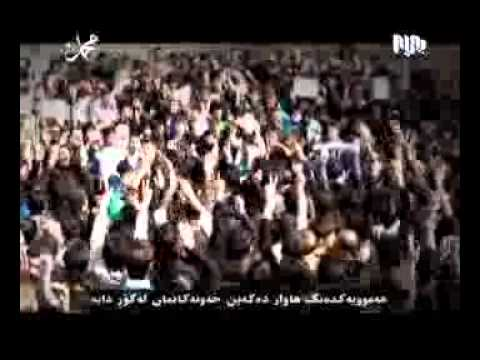 سليمانى - سهرنج ڕاكێشترین ڤیدیۆ و وێنه و بابهت له پهیجی كوردستان ببینه : فهرموو http://www.facebook.com/kurdistan5.