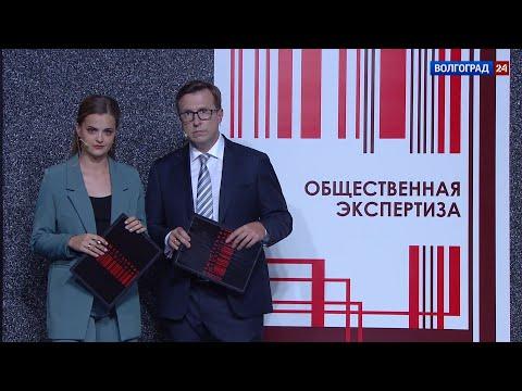 Диалог власти и граждан. Выпуск 11.08.21