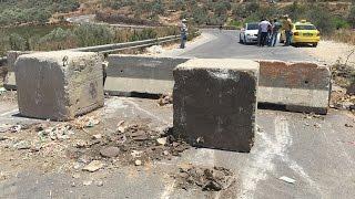 الاحتلال يحاصر محافظة طولكرم و يغلق كافة مداخلها