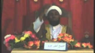 Shek Amiin Ibro  Muhadara Amaaan
