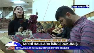 Video ANTİKA HALILAR SULTANHANI'NINDA RESTORE EDİLİYOR - KANAL 7 - DERYA EFE MP3, 3GP, MP4, WEBM, AVI, FLV April 2019