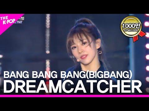 Dreamcatcher, BANG BANG BANG(BIGBANG) [Jeju hallyu Festival 2018] - Thời lượng: 3:43.