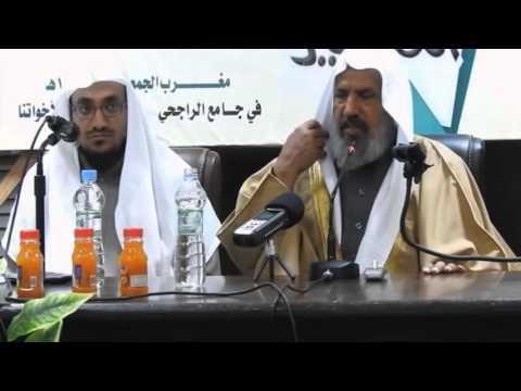 نصيحة مبكية لمن يعق والدتة الشيخ أ.د. عبد الله الطيار