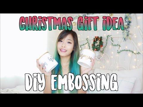 DIY Personalised Christmas Gift Idea Tutorial - Embossing | Julynnlau