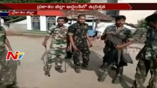 అద్దంకిలో కరణం, గొట్టిపాటి వర్గాల మధ్య విబేధాలు || Prakasam District || NTV