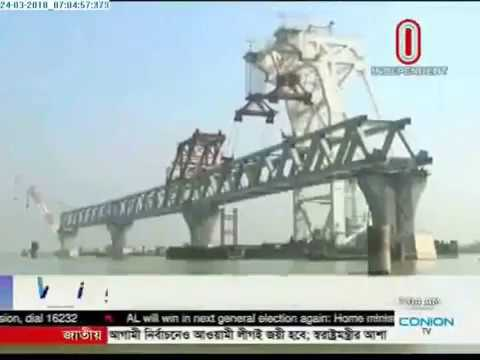 Padma bridge pillar designed yet to be finalized (24-03-2018)