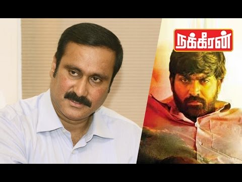 Anbumani-about-Dharmadurai-Movie-Everyone-should-watch-this