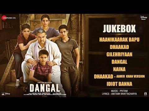 Dangal - Full Album - Audio Jukebox | Aamir Khan | Pritam | Amitabh Bhattacharya