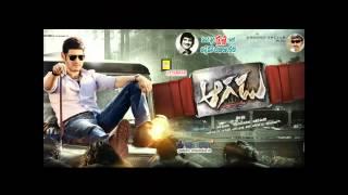 aagadu telugu movie title song (mahesh babu 2014)