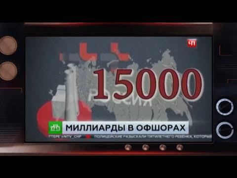 Страна нищеты: в каких условиях живут миллионы граждан РФ — Гражданская оборона 25.04 - DomaVideo.Ru