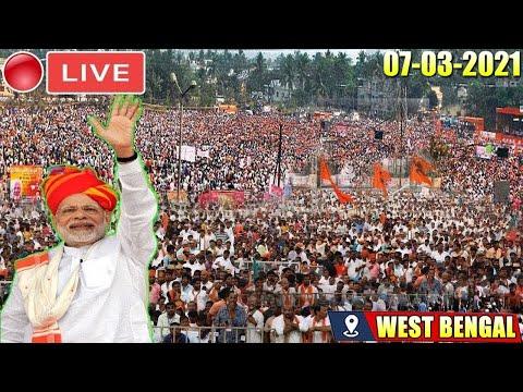 BJP LIVE : PM Modi Addresses Public Meeting in Kolkata, West Bengal | 2021 Election Campaign