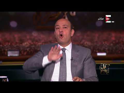 عمرو أديب يكشف تفاصيل جديدة في استقالة الحريري من الحكومة اللبنانية