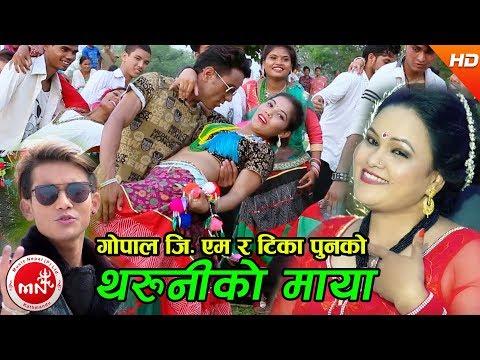 (New Nepali Lok Song 2074/2017 | Gala Rato Rato...- 6 minutes, 18 seconds.)