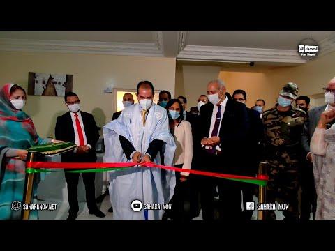 شاهد... مراسيم إفتتاح مقر المندوبية الجهوية لوسيط المملكة بشراكة مع المجلس الوطني حقوق الإنسان